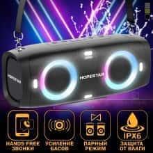 Музыкальная колонка Hopestar А6 Party блютуз  - мощный сабвуфер с влагозащитой IPX6 + встроенный микрофон и функция громкой связи - Беспроводная портативная акустическая переносная система - громкое звучание и мощный бас со светомузыкой и ремнем, Grey