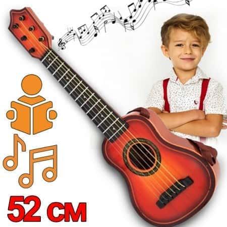 Детская гитара с чехлом Guitar 6812B7 акустическая 6 струн для детей – детские гитары со струнами для ребенка 6 7 8 9 10 лет, Коричневая