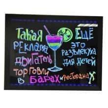 Светодиодная доска Led Fluorescent Board 40*30 Черная
