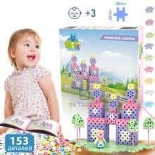 """Блочный конструктор для девочек Meli Basic Classic """"Замок принцесс"""" - Детский развивающий игровой пазл - мини головоломка с пластика для творчества и конструирования в коробке  Розовый"""