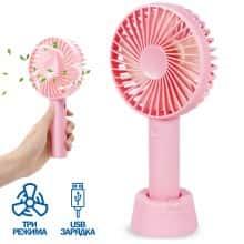 Карманный комнатный мини настольный - ручной USB вентилятор c охлаждением Handy Mini Fan N9  юсб диаметром 10 см – Комнатный бесшумный карманный осевой портативный охладитель на аккумуляторе для дома офиса машины квартиры с подставкой,  Розовый