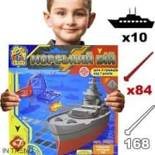 Игра морской бой на 2 для детей marskoy boy FUN GAME большой – настольные игры на двоих с другом – Стратегия морская игра + правила игры на украинском языке