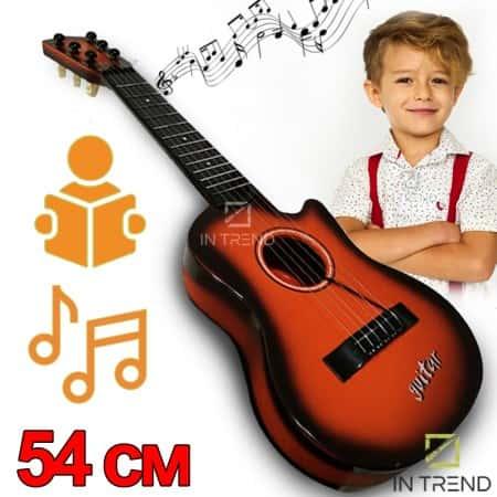 Детская гитара Guitar 180A07 для детей акустическая 6 струн – детские игрушечные гитары со струнами для ребенка 6 7 8 9 10 лет в чехле, Коричневая