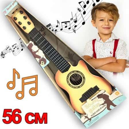 Детская акустическая гитара для детей Guitar 898-28ABC 6 струн – детские гитары со струнами для ребенка 6 7 8 9 10 лет в коробке, Светло - Коричневая
