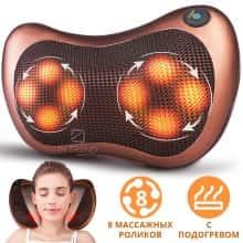 Улучшенная массажная роликовая подушка для массажа спины шеи и всего тела Original Pillow 2PLUS с функциями подогрева от сети – Инфракрасный универсальный домашний масажер, BROWN