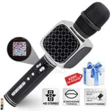 Беспроводной вокальный микрофон для караоке + колонка 2в1 - Bluetooth Magic Karaoke YS-69 с динамиками 3Вт+3Вт, трехуровневым подавлением шума для чистого звука, функцией создания фонограммы, смены голоса и эхо – детский или взрослый портативный (Silver)