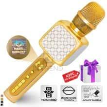 Беспроводной вокальный микрофон для караоке + колонка 2в1 - Bluetooth Magic Karaoke YS-69 с динамиками 3Вт + 3Вт, трехуровневым подавлением шума для чистого звука, функцией создания фонограммы, смены голоса и эхо – детский или взрослый портативный (Gold)