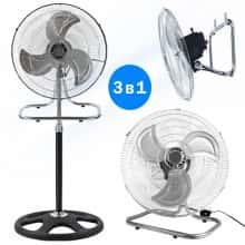 Мощный универсальный осевой вентилятор – трансформер с охлаждением 3в1 Digital 1803 Металлический - Большой проводной бытовой охладитель с 3 скоростями и радиальной решёткой - компактный напольный настольный настенный для дома офиса квартиры, Чёрный