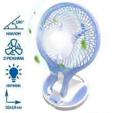 Компактный портативный мини USB вентилятор c охлаждением Handy Mini Fan 18650 юсб – Комнатный - маленький бесшумный ручной охладитель 2 режима на аккумуляторе для дома офиса квартиры машины, Синий