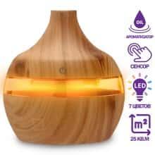 Персональный ароматизатор мини увлажнитель воздуха LED ночник Humidifier у/з очиститель диффузор аромалампа Светло-коричневый
