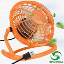 Бесшумный портативный настольный лопастный USB вентилятор c охлаждением Handy Mini Fan TH юсб – Комнатный маленький охладитель для дома офиса квартиры, Оранжевий