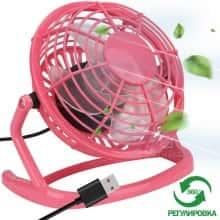 Бесшумный портативный настольный лопастный USB вентилятор c охлаждением Handy Mini Fan TH юсб – Комнатный маленький охладитель для дома офиса квартиры, Розовый