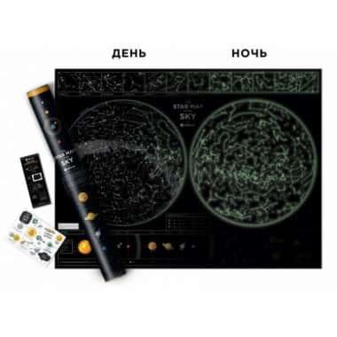 Светящаяся в темноте карта звёздного неба 1DEA.me Star map of the sky с наклейками, Черная