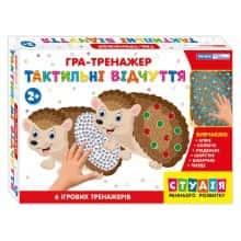 Игра-тренажер: развиваем тактильные ощущения - Ежи InTrend Toys (106574)