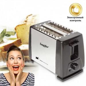 Электрический компактный кухонный на 2 отделения для дома тостер Sonifer F-6007 металлический корпус мощность 500 Вт – Горизонтальный сэндвичный гриль + 7 позиций обжарки, blackCord