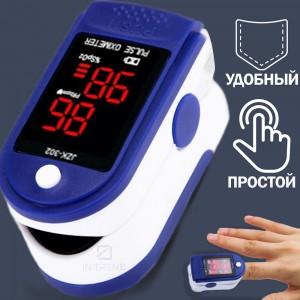 Пульсоксиметр – оксиметр Oximeter для Сатурации на палец – для измерения пульса и уровня насыщения кислорода в крови – Измеритель медицинский портативный аппарат для определения частоты сердечных сокращений новорожденных детей