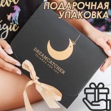 Подарочная упаковка-КОРОБКА для атласной пижамы с с золотым оттиском склеена брендовой наклейкой - Черная