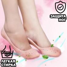 Силиконовые носки накладки на пятки  Anti-crack silicon socks протектори для пяток - нескользящие дышащие носки от мозолей натоптышей и трещин шелушения и растрескивания, смягчают отвердевшую кож - защита пальцев ног