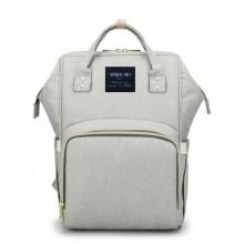 Вместительная и стильная сумка-рюкзак для мам Mummy Bag Серая